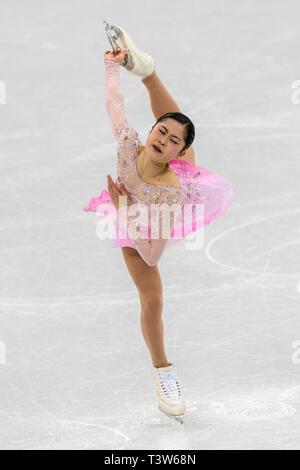 Satoko Miyahara (JPN) competir en el Patinaje artístico - Corto de damas en los Juegos Olímpicos de Invierno PyeongChang 2018 Imagen De Stock