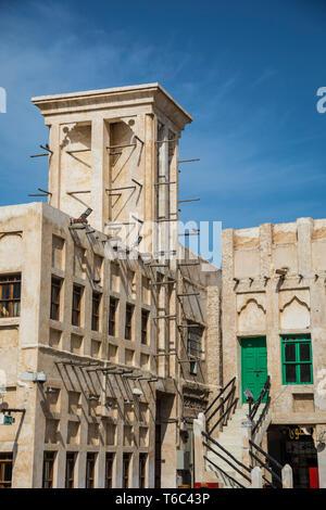Wind Tower en el Zoco Waqif, Doha, Qatar Imagen De Stock