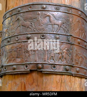 La reconstruction de Balawat Gates qui ornait l'entrée principale de plusieurs bâtiments à Balawat (ancienne Imgur-Enlil), datant du règne d'Assurnazirpal II (r. 883-859 avant J.-C.) et Salmanazar III (r. 859-824 avant J.-C.). Leur utilisation intensive de l'art narratif décrivant les exploits des rois Assyriens a consolidé sa position comme l'un des plus important d'œuvres d'art de l'Neo-Assyrian Empire. Lorsque l'Neo-Assyrian Empire tombé en 614-612 avant J.-C., Balawat a été détruit. Photo Stock