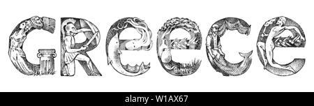 Inscription en Grèce style vintage. Ancien antiquité majuscules monogrammes d'un ornement. La culture grecque. Double exposition. Gravé à la main Photo Stock