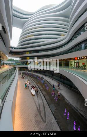 L'architecture moderne de Beijing, Chine Photo Stock