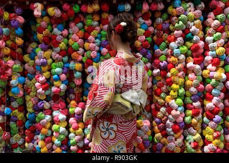 Le Japon, l'île de Honshu, région du Kansai, Kyoto, Quartier Higashiyama, Masuyacho Photo Stock