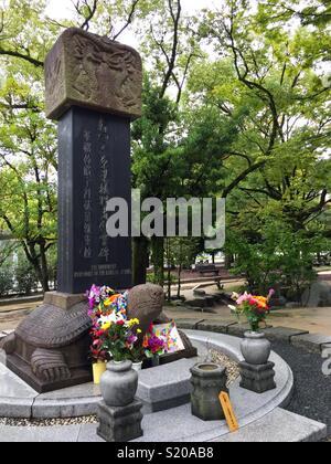 Mémorial des victimes coréennes d'Hiroshima Photo Stock