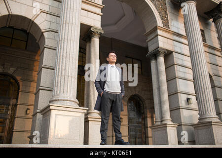 Confident businessman looking at view Photo Stock