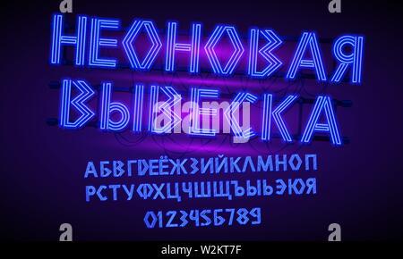 80 s néon bleu retro font et des chiffres. Chrome futuriste lettres russes. Alphabet Cyrillique lumineux sur fond sombre. Symboles de lumière pour voir dans la nuit Photo Stock