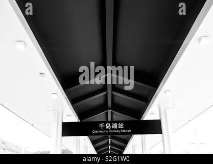 Gare de temps à Hangzhou - Chine Ville 🇨 Photo Stock