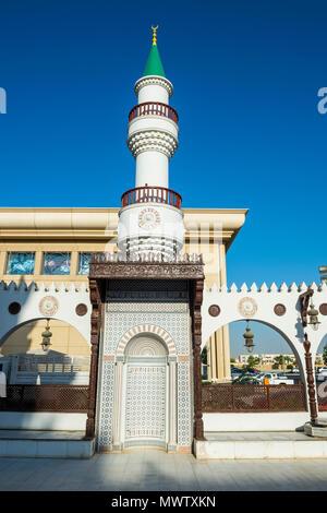 Al Taybat City Museum, Jeddah, Arabie saoudite, Moyen Orient Photo Stock