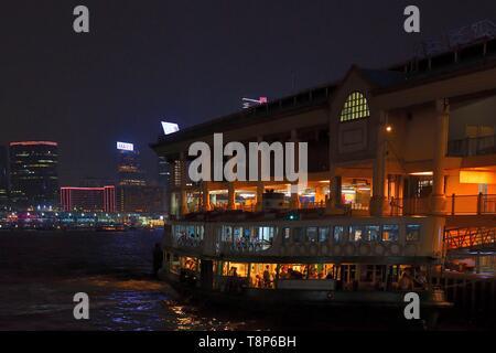 République populaire de Chine (Région administrative spéciale), Hong Kong, le Star Ferry Photo Stock