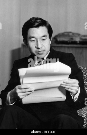 Le Prince japonais Akihito. Photo Stock