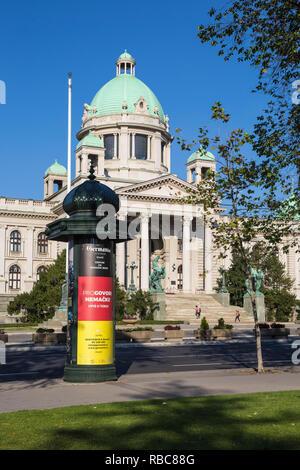 Serbie, Belgrade, l'Assemblée nationale Photo Stock