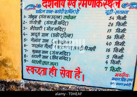 Distanza segno, Harsil, Uttarakhand, India, Asia Immagini Stock
