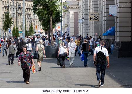Scena di strada a Mosca, Russia Immagini Stock