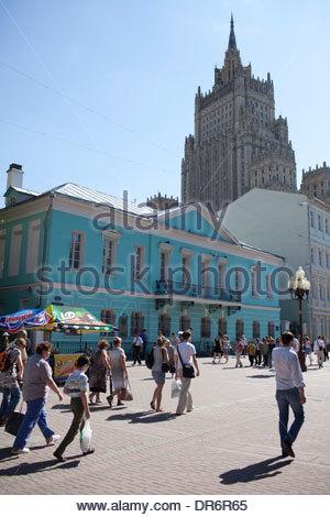 Museo in una città, Pushkin House, Arbat Street, Mosca, Russia Immagini Stock