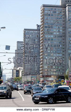 Grattacieli in una città, Arbat Street, Mosca, Russia Immagini Stock