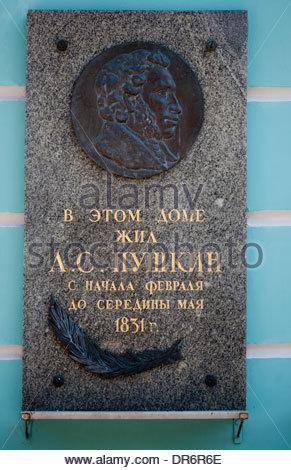 Close-up di un cartello di un Museo Pushkin House, Arbat Street, Mosca, Russia Immagini Stock