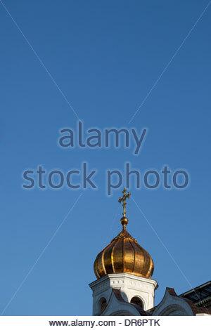 Angolo basso veduta di una chiesa, Cristo Redentore Chiesa, Mosca, Russia Immagini Stock