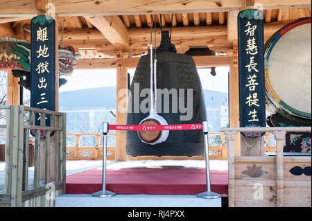 Seoul, Corea del Sud. Tempio Bongeunsa Immagini Stock