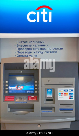 La Citibank automatic teller machine Immagini Stock