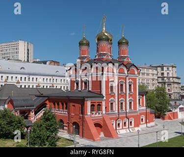 Cattedrale Di l icona della Madonna del segno e del Campanile della ex monastero Znamensky Mosca, Russia Immagini Stock