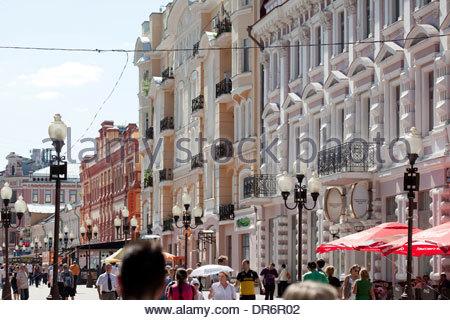 Scena di mercato, Arbat Street, Mosca, Russia Immagini Stock